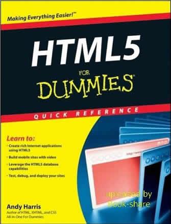 HTML Para Dummies